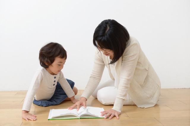 子どもにもお母さんにも優しい!子育てリフォームのポイントと注意点